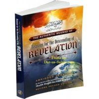 The Authentic Musnad Of Reasons For The Descending Of Revelation ( Edition: 2nd (August 2015) )