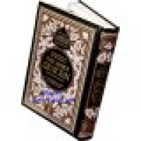 Noble Qur'an Arabic-English (New Deluxe Edition) ( Edition: 1st (December 2011) )