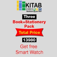 Beaconhouse books & Stationery Pack Class-3