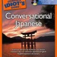 COMPLETE IDIOT'S GUIDE: TO CONVERSATIONAL JAPANESE (pb)2002