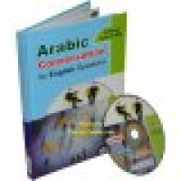 Arabic Conversation For English Speakers (Book With CD) ( Edition: 1st (2010) )