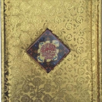 HOLY QURAN TRANSLATED BY MAUALANA AHMED RAZA KHAN BRAILIVI COMMENTERY BY NAEEM-UD-DIN MURADDABADI, HOLY QURAN WITH TRANSLATION 8-LINE ( Printing: 2 colour )