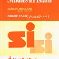 STUDIES IN ISLAM: GRADE IV (pb)