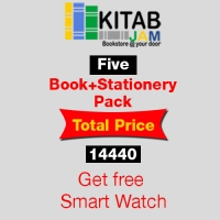 Beaconhouse Books & Stationery Pack Class-5