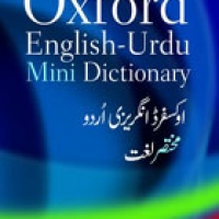Oxford English–Urdu Mini Dictionary