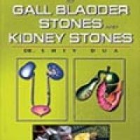 PRACTITIONER'S GUIDE TO GALLBADDER STONES AND KIDNEY STONES (pb)2007