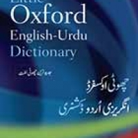 Little Oxford English–Urdu Dictionary