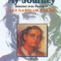 MY JOURNEY: SELECTED URDU POEMS OF ALI SARDAR JAFRI (pb)1999